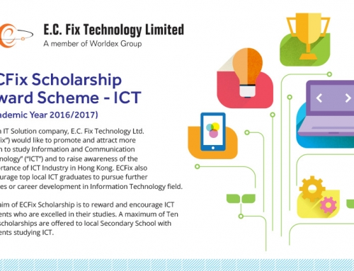 2017 ECFix Scholarship Award Scheme (ICT Subject) is Open for Application