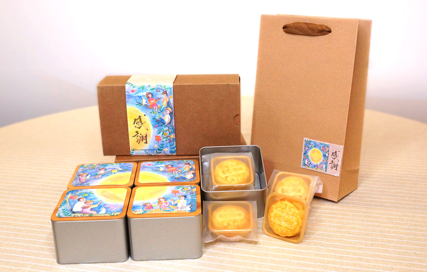 Home-made Mooncake for ECFix Family