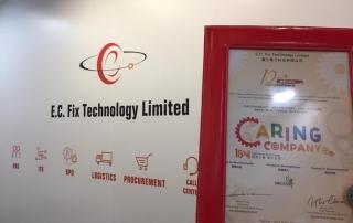 10 year Caring Company