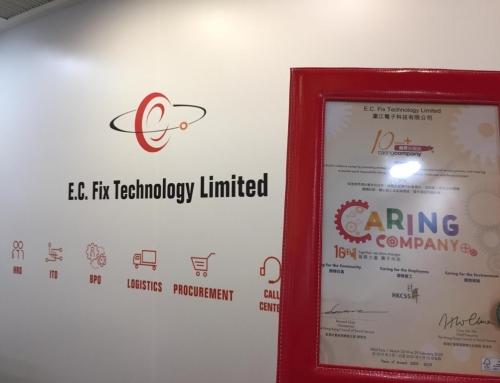 ECFIX第十年榮獲「商界展關懷」獎項